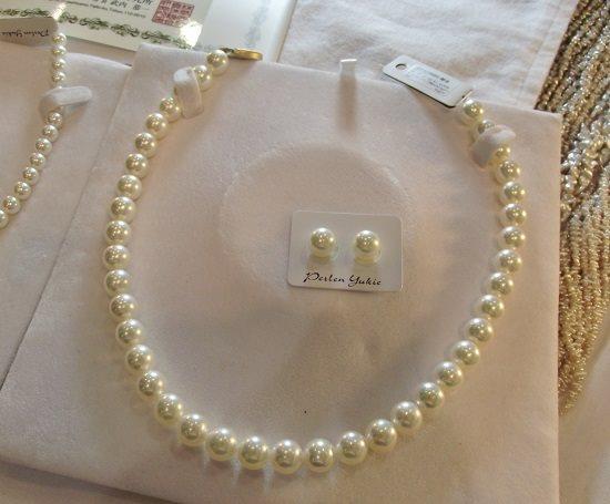 huge 10.5mm Akoya pearls