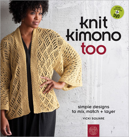 Knit Kimono Too Vicki Square Talks With Marilyn Murphy Interweave