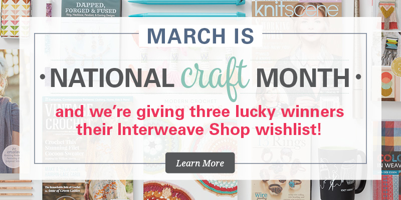 craft month 2017 wishlist