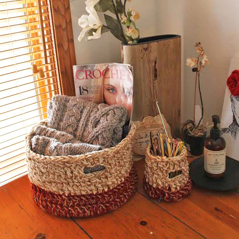 Use this crochet basket pattern to make baskets for your craft room.