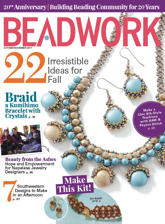 <em>Beadwork</em> Magazine October/November 2017