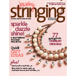 Winter 2014 Jewelry Stringing