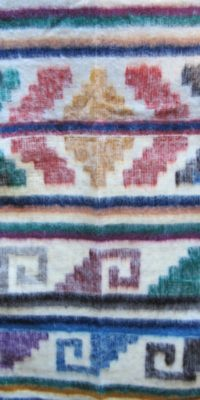 Detail of one of the Alvarados' lovely wool blankets. Found in article about Mayan women weaving. Photo by Anita Osterhaug.