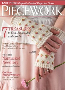 PieceWork July August 2016