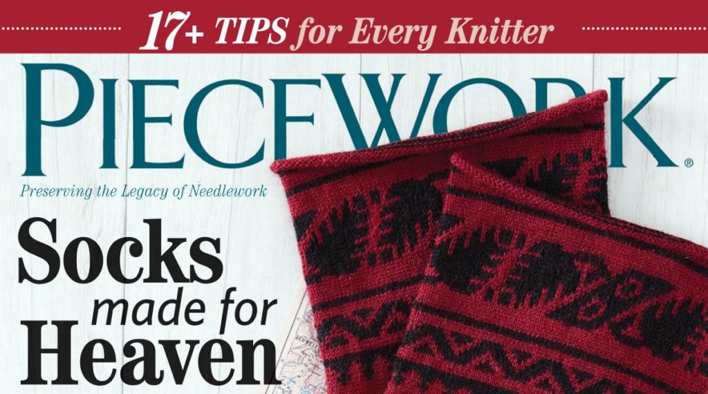 Stop and Savor Every Issue of <em>PieceWork</em>