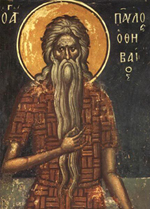 St. Paul the Hermit and the patron saint of weavers