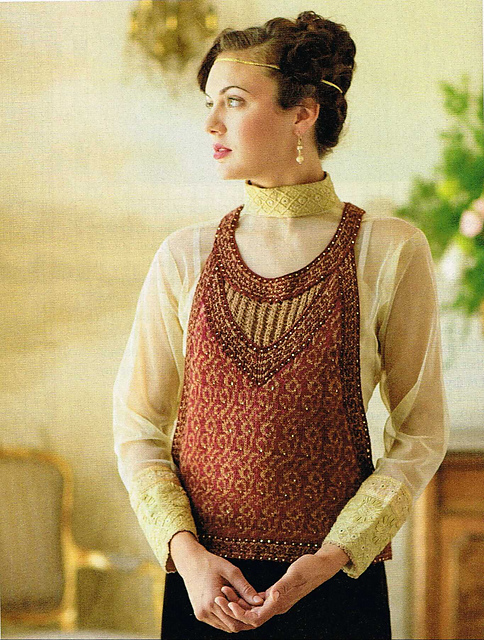 Brocade Vestment knitting pattern by Vicki Square