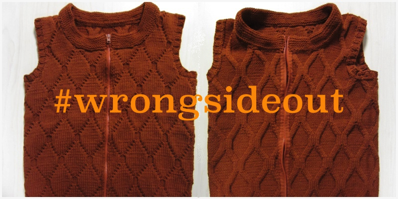 Wrongside Out: Knitted Cables and the Trapunto Vest