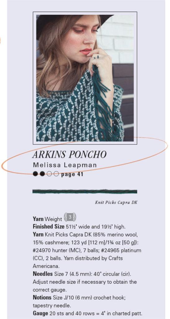 slip stitch knit