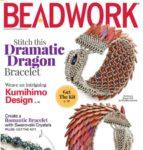 August/September 2018 <em>Beadwork</em> Bead-Weaving Patterns