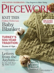 July August 2015 PieceWork
