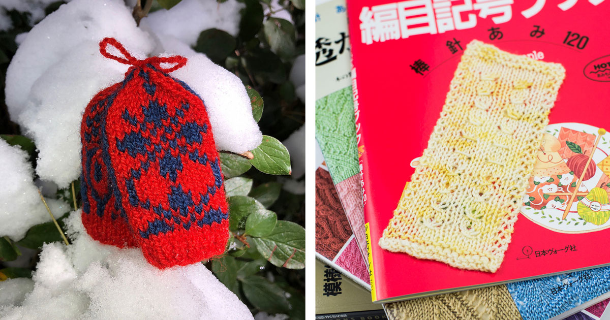 To Sweden for mini-mittens with Jeanne Giberson or Japan with Barbara Benson? Why not both?