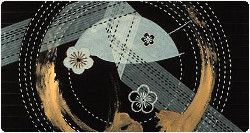 Lucy Arai, Sashiko artist, 1996