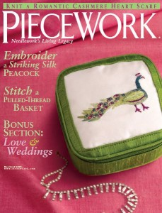 PieceWork's May/June 2005 issue  is all about romance! Explore love and wedding themed needlecraft projects in this downloadable issue.